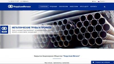 «Норд Азия Металл» — производитель и поставщик металлических труб