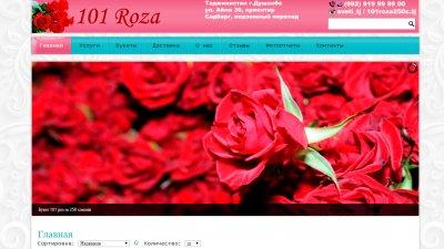 «101Roza » — доставка цветов и букетов