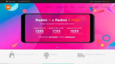 «Mi Tajikistan» — магазин товаров Xiaomi Mi