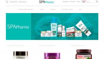 «SpaPharma» — косметика из Израиля
