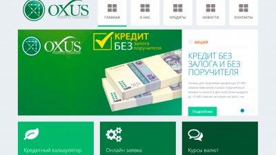 «ОКСУС Таджикистан» — микрофинансовая организация
