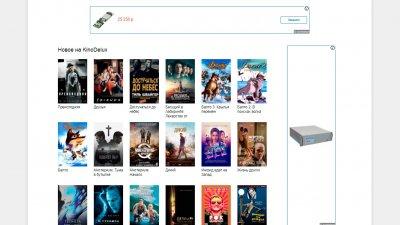 «Alfa» — онлайн-кинотеатр