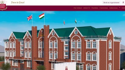 «Cambridge Worldwide Academy Tajikistan»
