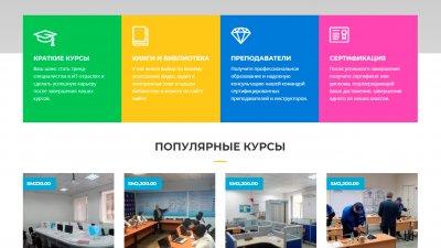 «Профессиональный лицей связи города Душанбе»