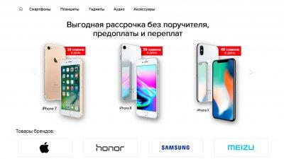 «VERSUS» — интернет-магазин цифровой техники, смартфонов и аксессуаров