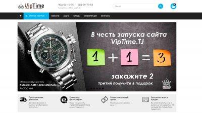 « VipTime» — интернет-магазин наручных часов в Таджикистане