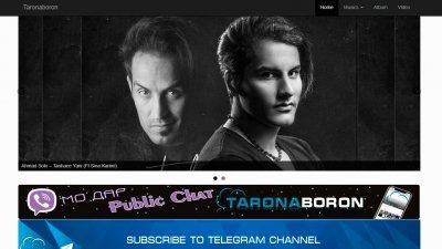 «Taronaboron» — поиск и прослушивание музыки