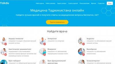«Yakdu» — телемедицинские консультации врачей