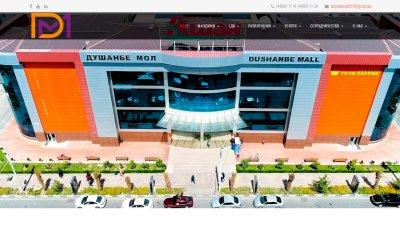 «Dushanbe Mall» —  торгово-развлекательный центр