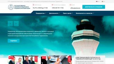 ГУП «Таджикаэронавигация» — провайдер аэронавигационного обслуживания Республики Таджикистан