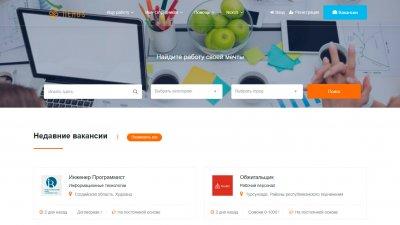 «Nexus» — система поиска работы и сотрудников