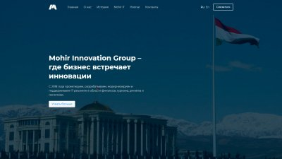 «Mohir Innovation Group»