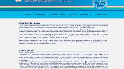 Служба государственного надзора за фармацевтической деятельностью Республики Таджикистан