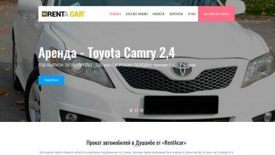 «RentaCar» — прокат автомобилей в Душанбе