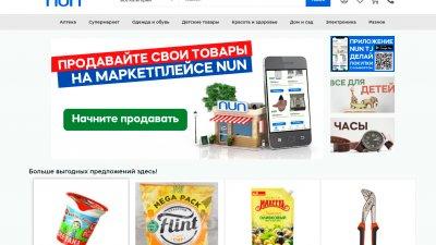 «Nun» — интернет-магазин