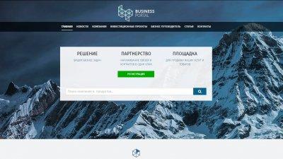 «B2B» — платформа для ведения бизнеса в Таджикистане