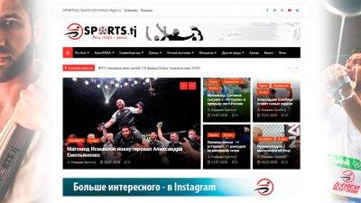 «Sports.tj» — весь спорт - здесь!
