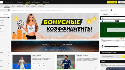 «Komyob» — ставки на спорт