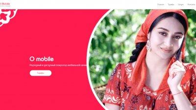 «O Mobile» — оператор мобильной связи