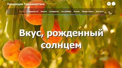«Tajikproduce» — Продукция Таджикистана