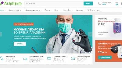 «Aslpharm» — интернет-аптека Худжанда