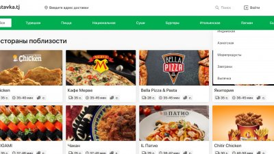 «Dostavka» — быстрая доставка еды из ресторанов в Душанбе
